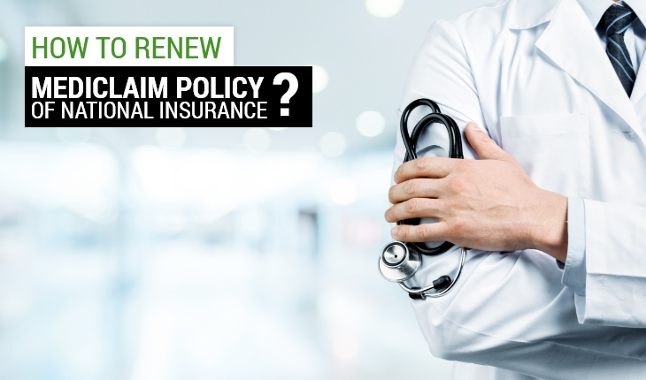 How to Renew National Insurance Mediclaim Policy?