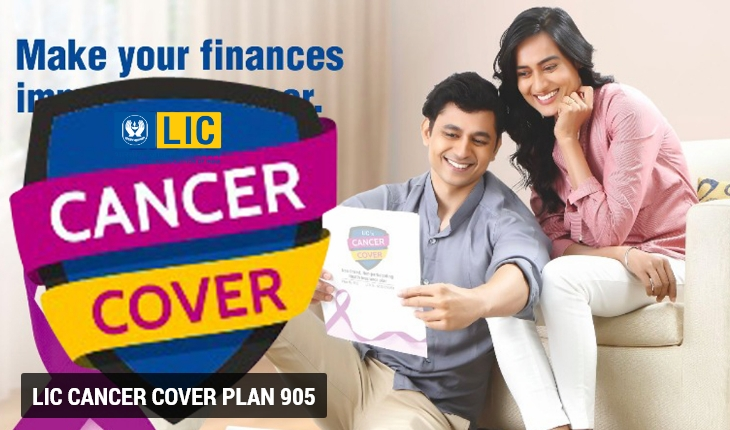 LIC Cancer Cover Plan 905
