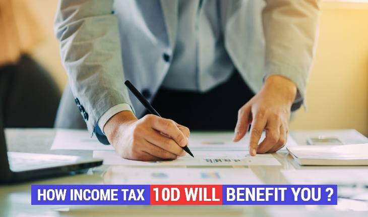 How Income Tax 10D Will Benefit You?
