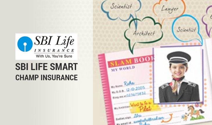 SBI Life Smart Champ Insurance Plan