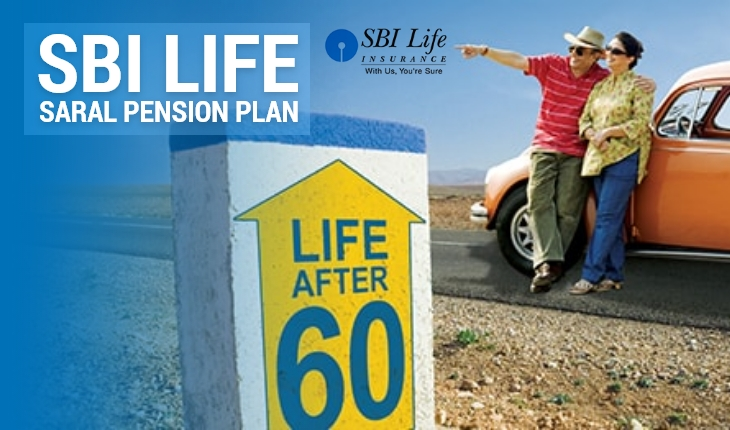 SBI Life Saral Pension Plan