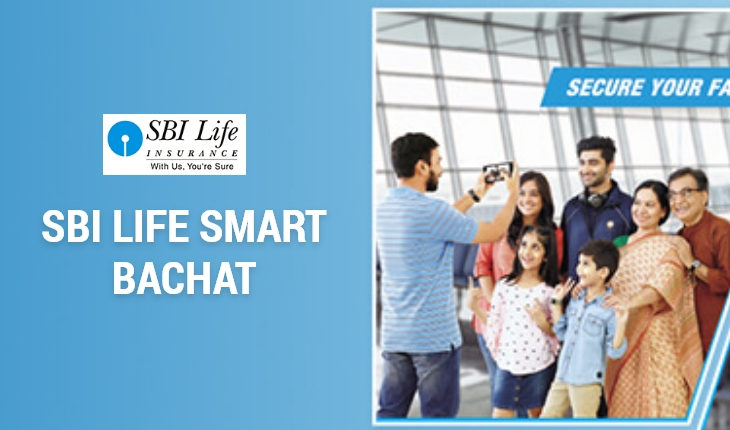 SBI Life Smart Bachat Plan Benefit , Returns, Review ...
