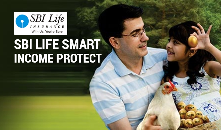SBI Life Smart Income Protect