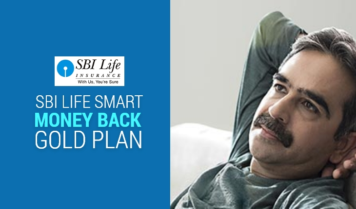 SBI Life Smart Money Back Gold Plan