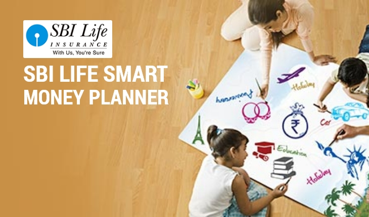 SBI Life Smart Money Planner