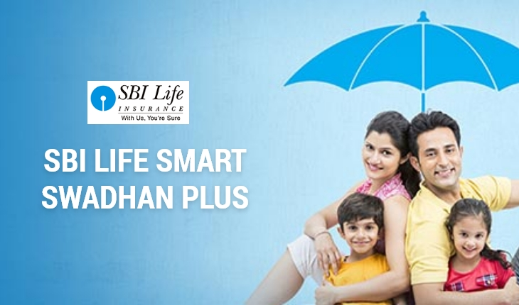 SBI Life Smart Swadhan Plus