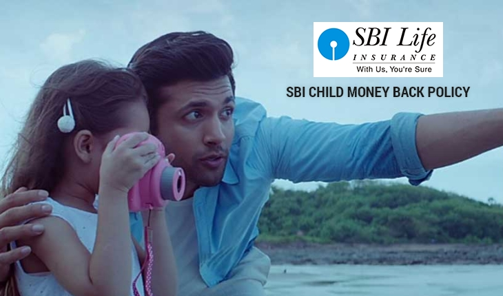 SBI Life Child Money Back Policy