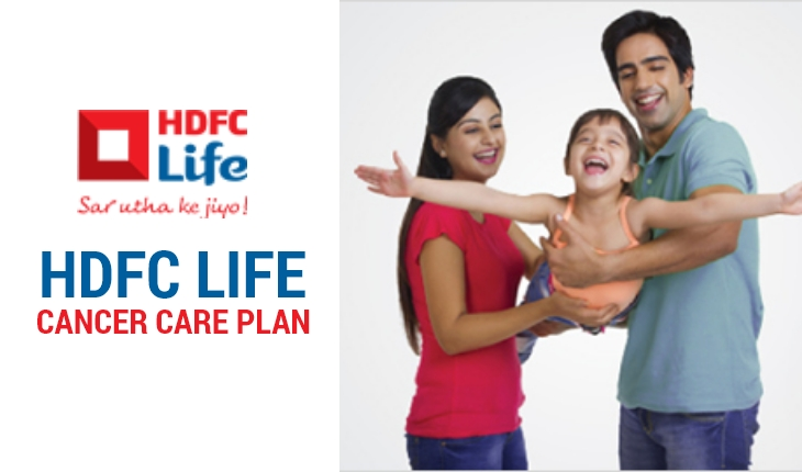 HDFC Life Cancer Care Plan
