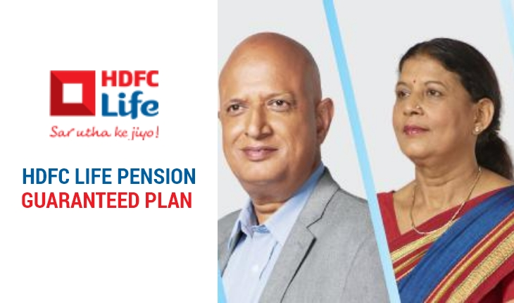 HDFC Life Guaranteed Pension Plan