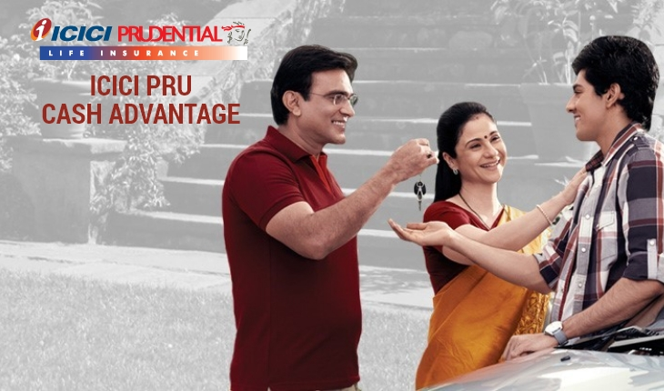 ICICI Pru Cash Advantage Plan