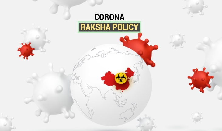 Corona Rakshak Policy: Benefits, Features and Exclusions