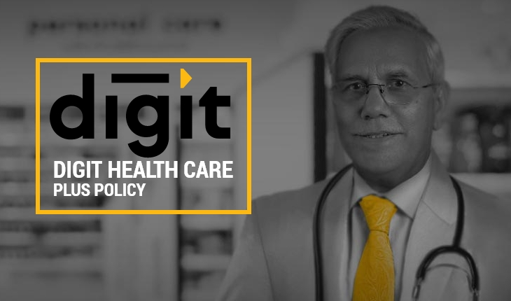 Digit Health Care Plus Policy