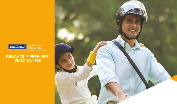 Reliance Nippon Life Fixed Savings